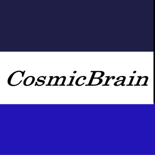 コズミックブレーンロゴ